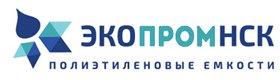 ЭкоПром Нск, в г.Кемерово